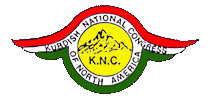 KNC in the USA